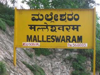 Malleswaram